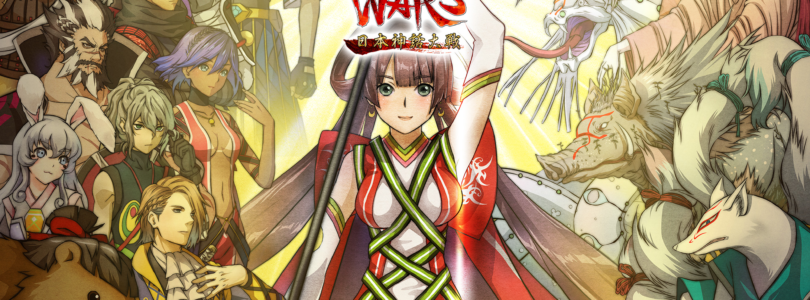 GOD WARS The Complete Legend Review